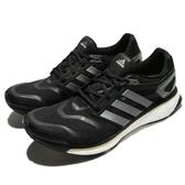 adidas 慢跑鞋 Energy BOOST M 黑 銀 運動鞋 舒適緩震 耐磨設計 男鞋【PUMP306】 G64392