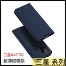 【萌萌噠】三星 Galaxy A32 A...