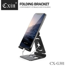 Cxin摺疊式手機支架 270度自由調整 穩固底座 防滑設計 避線設計 邊玩邊充 折疊收納方便 CX-G301