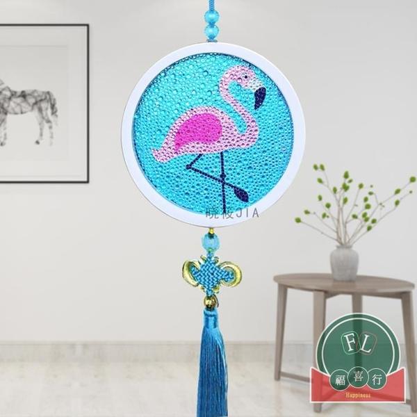 diy鉆石貼畫掛飾相框畫手工制作材料男女孩玩具【福喜行】