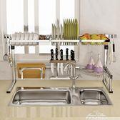 不銹鋼廚房水槽置物架碗筷瀝水架水池碗碟架砧板收納架 全館免運igo