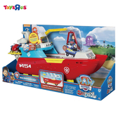 玩具反斗城 SPINMASTER 海洋探險機