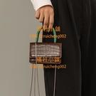 小眾設計超迷你手提包小巧鏈條單肩斜跨包口紅包【橘社小鎮】