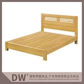 【多瓦娜】19058-157001 雅詩檜木色床台