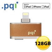 【專屬編輯後製APP】 PQI InstaShot 128GB Lightning OTG 隨身碟