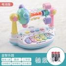 兒童電子琴玩具初學者多功能音樂小鋼琴寶寶0-1歲嬰幼兒嬰兒小孩2LXY7655【極致男人】