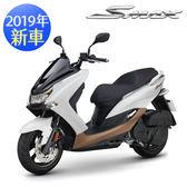 YAMAHA 山葉機車 SMAX155 日行燈 ABS版-2019年式.