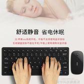 ipad鍵盤 BOW航世ipad藍芽鍵盤滑鼠手機平板安卓通用筆記本電腦外接無線鍵鼠套裝小 城市科技