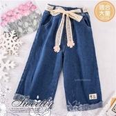 蕾絲花朵造型腰帶牛仔寬褲(300312)【水娃娃時尚童裝】
