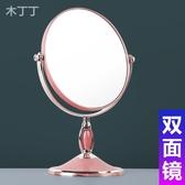 臺式雙面化妝鏡放大桌面公主歐式結婚學生美容大號宿舍梳妝鏡子 降價兩天