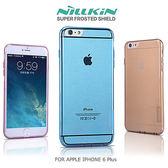 APPLE IPHONE 6 Plus / 6s Plus NILLKIN 耐爾金 本色系列 TPU軟套 防塵塞設計 清水套 手機殼 保護殼 蘋果