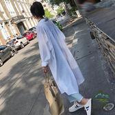 超長防曬外套開衫女夏季中長款過膝防曬衣寬鬆襯衫薄外套【步行者戶外生活館】