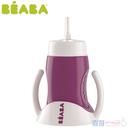 BEABA 第二階段喝水練習杯/學習杯 (紫色)~總代理公司貨