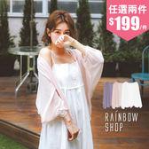 微透膚雪紡開襟罩衫外套-BB-Rainbow【A465075】