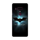 [U12+ 外殼] HTC U12 plus 手機殼 保護套 客製化 452