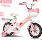 兒童腳踏車女孩童車