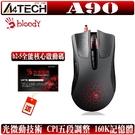 [地瓜球@] 雙飛燕 A4tech Bloody A90 滑鼠 光微動 血手印 Drag click