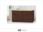 【MK億騰傢俱】ES714-05 綺雅娜胡桃色5尺碗盤餐櫃下座