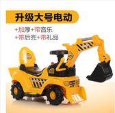新款兒童電動挖掘機男孩玩具車挖土機可坐可騎大號學步腳踏工程車   IGO