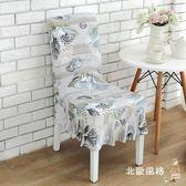 椅套  家用彈力連體餐桌椅子套罩凳子套罩酒店餐廳座椅套簡約現代布藝全館滿千88折