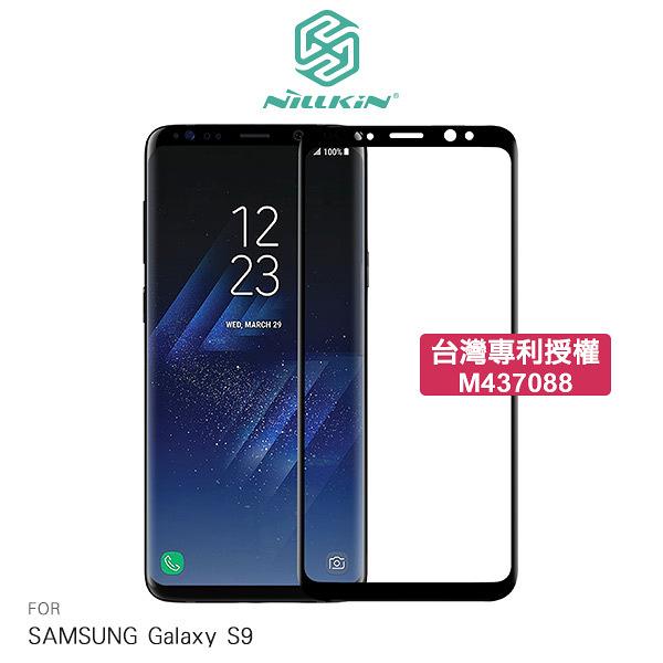 【愛瘋潮】NILLKIN SAMSUNG Galaxy S9 3D CP+ MAX 滿版防爆鋼化玻璃貼 玻璃貼