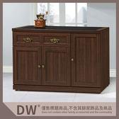 【多瓦娜】19058-714005 綺雅娜胡桃色4尺碗碟櫃(162)(下座)