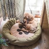 狗窩小型犬保暖睡墊寵物用品狗狗床墊子貓窩四季通用【極簡生活】