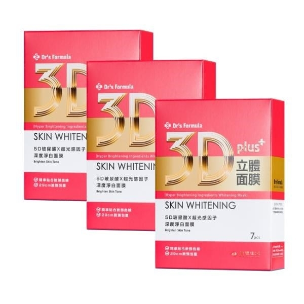 【南紡購物中心】《台塑生醫》Dr's Formula 3D立體深度淨白面膜(7片裝)*3盒入