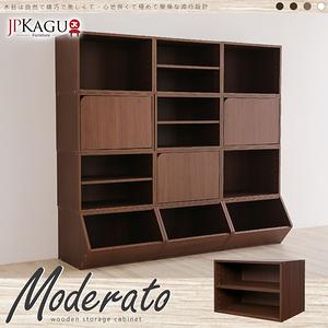 JP Kagu 日式品味DIY木質雙層櫃/收納櫃(5色)淺胡桃木色