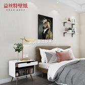 壁紙 仿真麻布墻紙灰色亞麻布紋加厚深壓紋純色壁紙電視背景墻客廳臥室