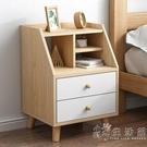 床頭櫃實木北歐臥室簡約現代床頭收納櫃簡易小型床邊小櫃子儲物櫃WD 小時光生活館