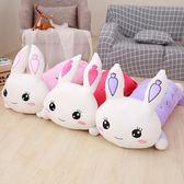 【全館免運八九折優惠】趴趴公仔懶人長髮抱枕頭超萌布娃娃送女友兒童可愛小兔子毛絨玩具