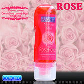 情趣調情潤滑油 COKELIFE Massage 二合一 全身按摩香薰潤滑液 200ml(玫瑰)