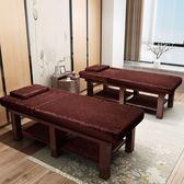 美容床美容院專用按摩床推拿床家用帶洞折疊紋繡美體火療床WY【快速出貨】
