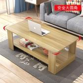 茶几 租房用的簡約現代簡易茶機客廳家用玻璃茶桌荼几小戶型家具WY 快速出貨