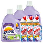 妙管家-濃縮洗衣精(薰衣草香)4000g*3+芳香浴廁清潔劑(薰衣草香)750g*3
