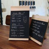 簡約實木台式小黑板 創意可愛咖啡店鋪吧台產品推廣板 家用留言板