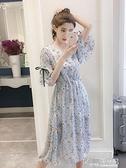 碎花洋裝 碎花雪紡洋裝女2021年新款夏天收腰顯瘦氣質顯高仙女神范長裙子
