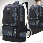 防水大號背包男旅行雙肩包旅游特大戶外登山包超大容量行李背包 QQ12280『bad boy時尚』