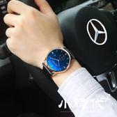 真皮帶潮流腕錶運動超薄防水石英錶 NSB-19