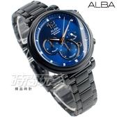 ALBA雅柏錶 雅痞時尚 Tokyo Design 三眼計時限量腕錶 防水錶 IP黑電鍍 男錶 AT3E21X1 VD53-X321SD