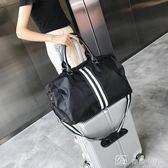 旅行包  短途旅行包女手提鞋位大容量旅游行李包輕便正韓旅行袋運動健身包 娜娜小屋
