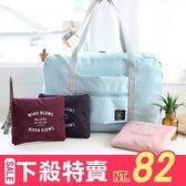 可折疊行李拉杆包 手提 旅行袋 商務 收納 健身袋 肩背 網袋 多夾層【J205】米菈生活館