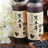 「愛上新鮮」黑木耳露6瓶 (黑豆)
