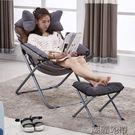 創意懶人沙發單人榻榻米可拆洗電腦沙發椅客...