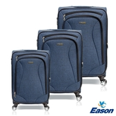 【YC Eason】愛爾蘭三件組防潑水商務行李箱(藍-19+24+29吋)