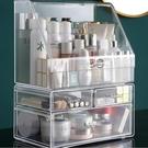 化妝盒 化妝品收納盒防塵化妝盒整理盒桌面置物架家用口紅收納大容量網紅【快速出貨八折搶購】