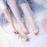 涼拖鞋女性感魚嘴細跟夏季百搭時尚外穿高跟一字拖女鞋大碼拖鞋