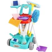 兒童家家酒玩具掃把簸箕組合套裝仿真過家家玩具女孩【奇妙商舖】