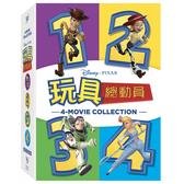 【迪士尼/皮克斯動畫】玩具總動員四部曲 (1+2+3+4)-DVD 普通版